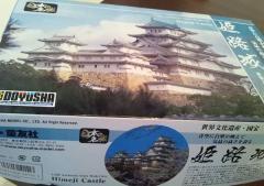 姫路城 (2)_600