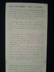 傍島 (3)_500
