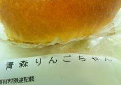りんごちゃん4_500