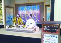 弘前菊祭り (7)_500