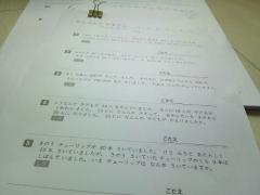筆算ドリル_500