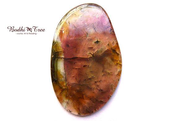ウォーターメロントルマリン・スライス-a 天然石 パワーストーン 10月誕生石33
