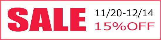 感謝セール sale2014