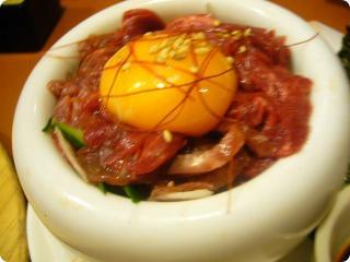 和民 霜降り桜肉のユッケ2 599