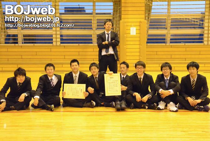 121021tamagawadai.jpg
