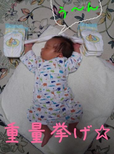 rakugaki_20130627_0001.jpg
