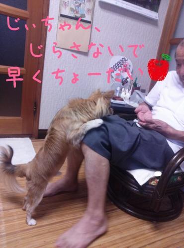 rakugaki_20130814_0008.jpg