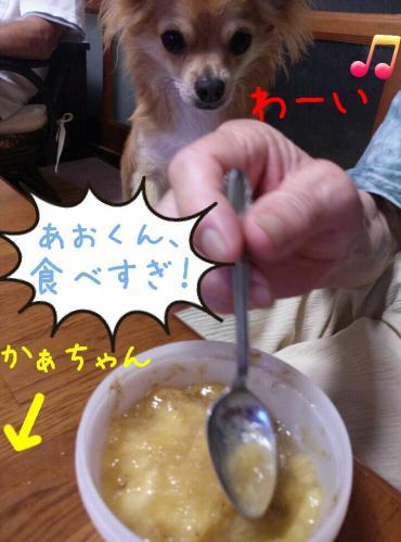 rakugaki_20130814_0014.jpg