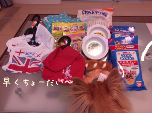 rakugaki_20130816_0001.jpg