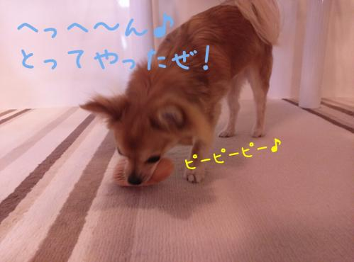 rakugaki_20130816_0002.jpg