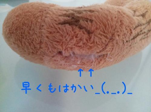 rakugaki_20130817_0001.jpg