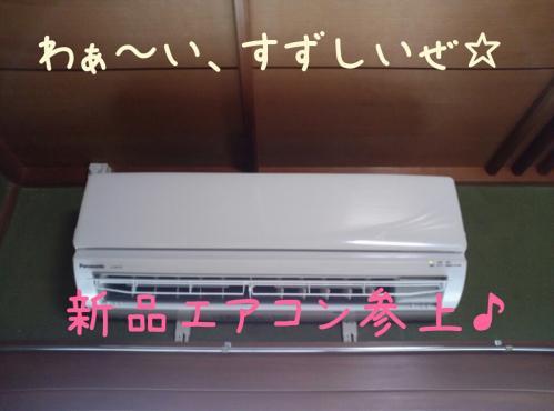 rakugaki_20130817_0002.jpg