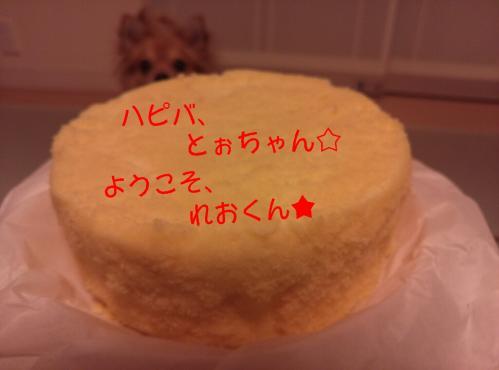 rakugaki_20130822_0007.jpg