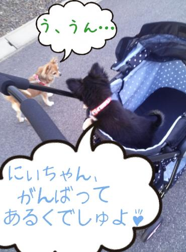 rakugaki_20130823_0003.jpg