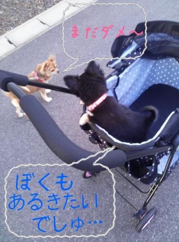 rakugaki_20130823_0005.jpg