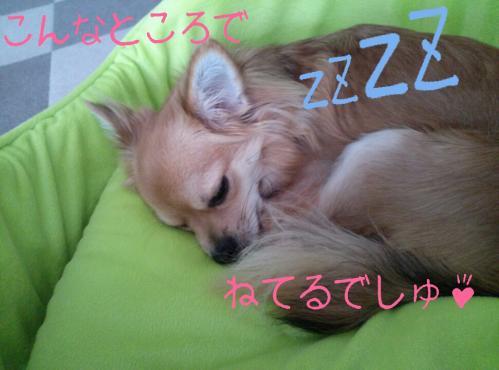rakugaki_20130823_0038.jpg