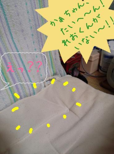 rakugaki_20130825_0004.jpg