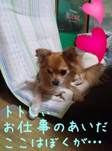 rakugaki_20130825_0023.jpg
