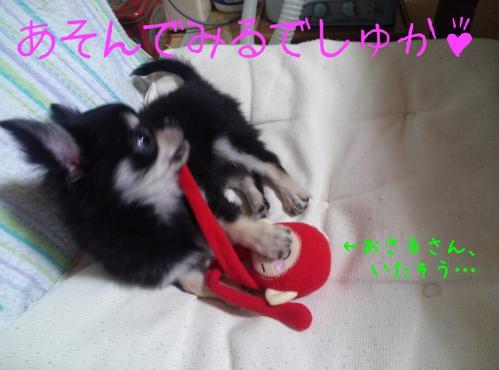 rakugaki_20130825_0025.jpg