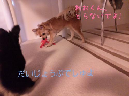 rakugaki_20130825_0032.jpg