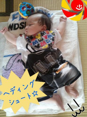 rakugaki_20130827_0001.jpg