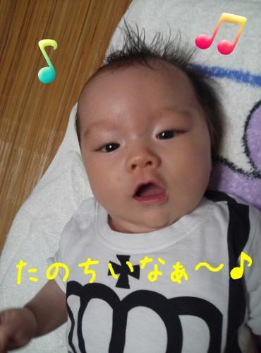 rakugaki_20130828_0006.jpg