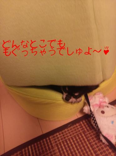 rakugaki_20130828_0008.jpg
