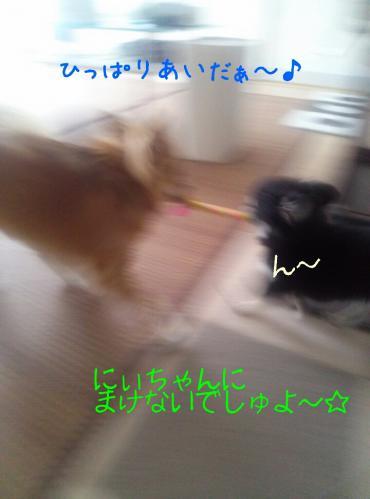 rakugaki_20130830_0003.jpg