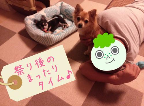 rakugaki_20130901_0009.jpg