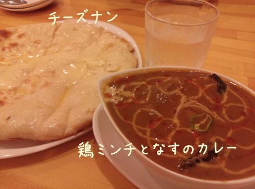 rakugaki_20130904_0008.jpg