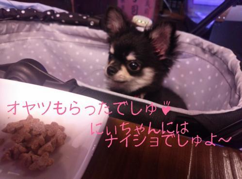 rakugaki_20130907_0005.jpg
