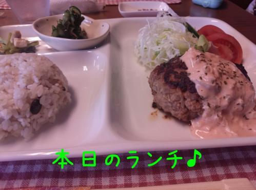 rakugaki_20130907_0007.jpg