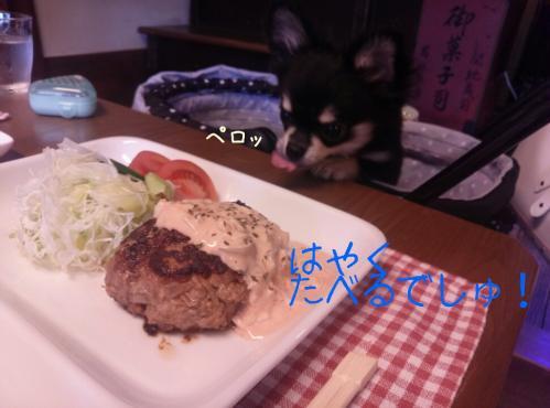 rakugaki_20130907_0008.jpg