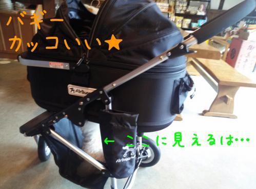 rakugaki_20130907_0010.jpg