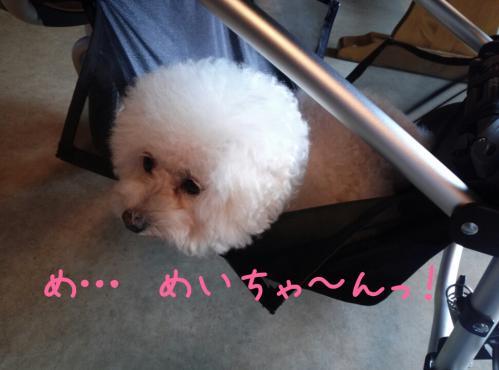 rakugaki_20130907_0011.jpg