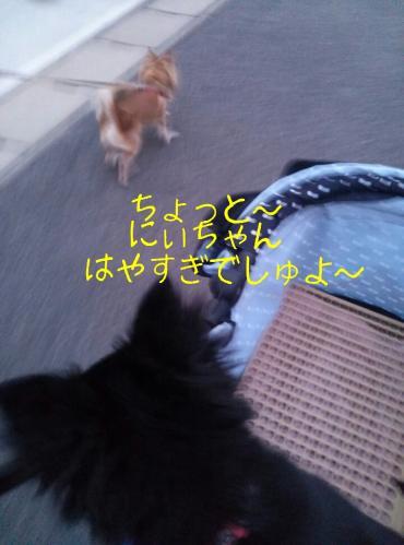 rakugaki_20130915_0003.jpg