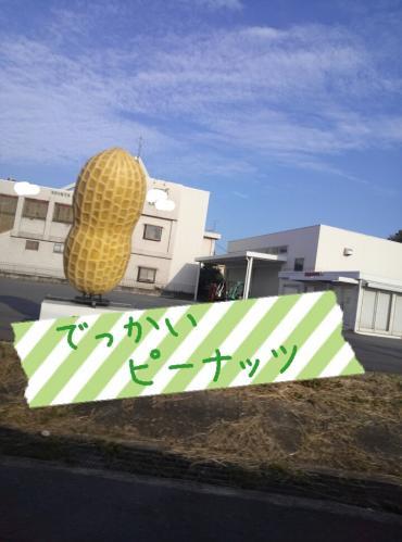 rakugaki_20130922_0003.jpg