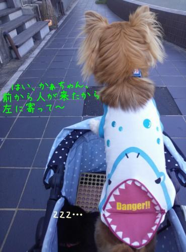 rakugaki_20130922_0006.jpg