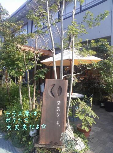rakugaki_20130922_0007.jpg