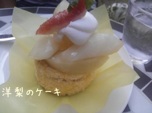 rakugaki_20130922_0009.jpg