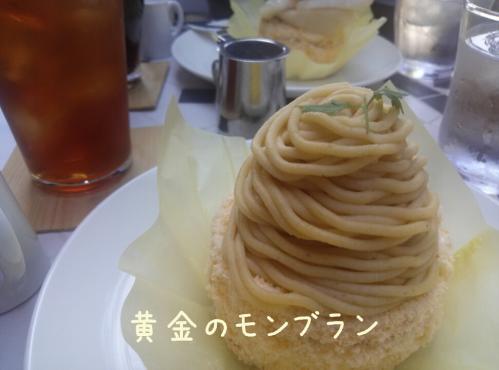 rakugaki_20130922_0010.jpg
