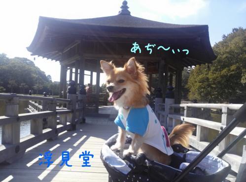 rakugaki_20130922_0012.jpg