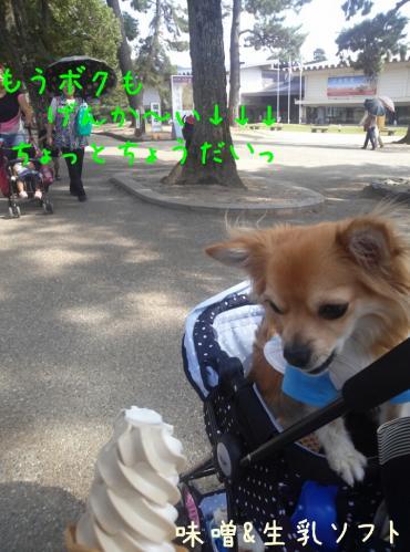 rakugaki_20130922_0014.jpg