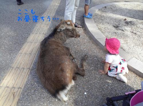 rakugaki_20130922_0015.jpg