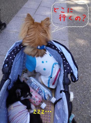 rakugaki_20130922_0020.jpg
