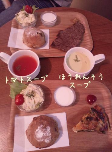 rakugaki_20130922_0026.jpg
