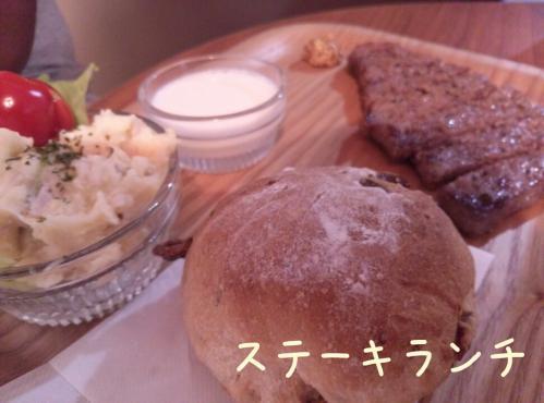 rakugaki_20130922_0027.jpg