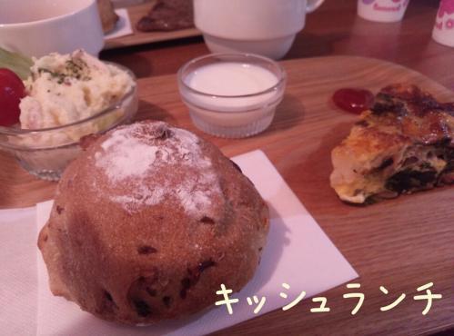 rakugaki_20130922_0028.jpg
