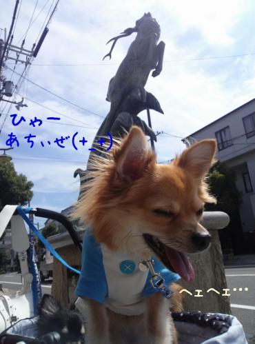 rakugaki_20130922_0030.jpg