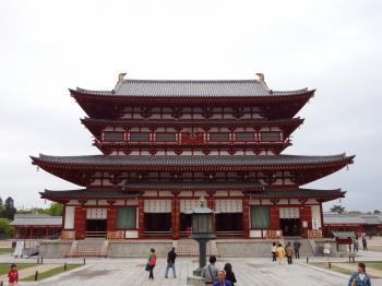 薬師寺1 350